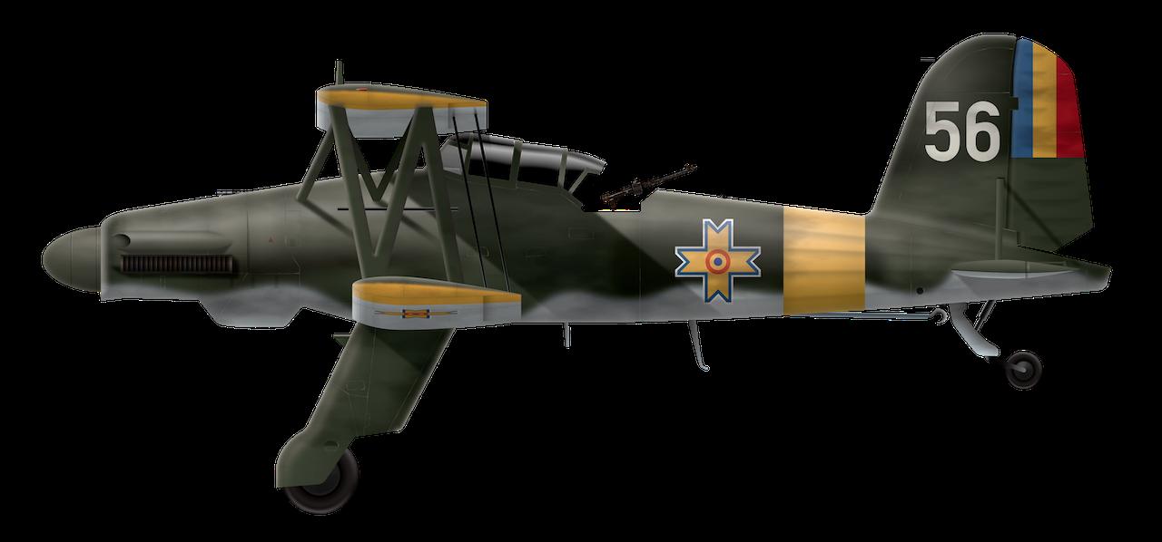 German Luftwaffe Messerschmitt Me262 Axis WWII Fighter Plane Patch